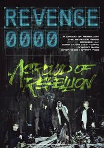 The revenge-00:00-