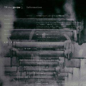"TK (凛として時雨) Bi-Phase Brain ""R side""渋谷公演"