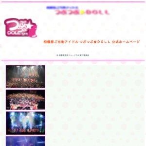 SAGAMIHARA na LIVE new 17 一ノ瀬綾&月島小春生誕祭 笹本夕夏卒業ライブ