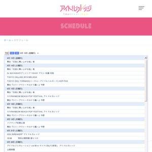 アイドルカレッジ ソフマップ 定期公演 川邊花実卒業ライブ 2019/8/22