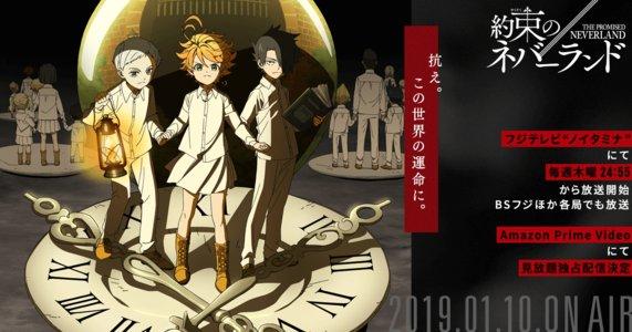 TVアニメ「約束のネバーランド」全話一挙上映会&トークイベント