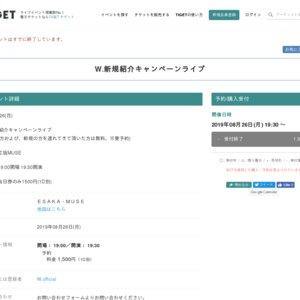 W.新規紹介キャンペーンライブ