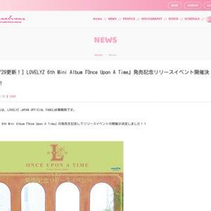 LOVELYZ 6th Mini Album『Once Upon A Time』発売記念リリースイベント ヴィーナスフォート①