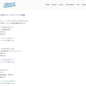 SODAデビューシングル「EARLY SUMMER LOVE」リリース記念イベント エンタバアキバ