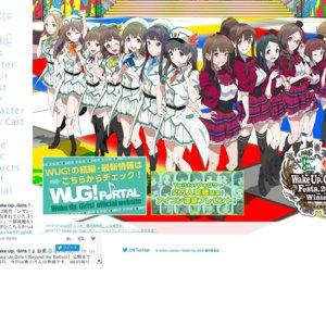 「Wake Up, Girls! OP-ED発売記念握手会」 とらのあな仙台店