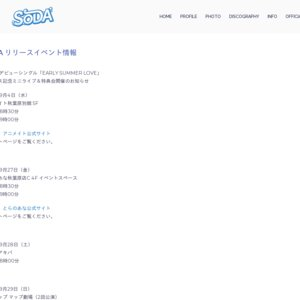 SODAデビューシングル「EARLY SUMMER LOVE」リリース記念イベント ソフマップ マップ劇場 2公演目