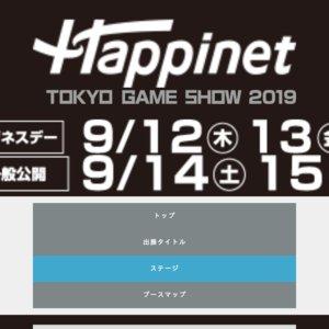 東京ゲームショウ2019 一般公開日 2日目 ハピネットブース 「Z/X(ゼクス)」発アイドルユニット「SHiFT」ミニライブ