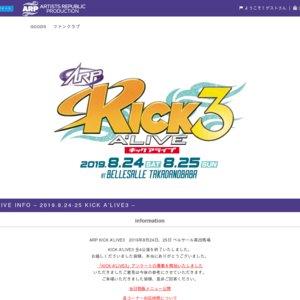 ARP KICK A'LIVE3 第4公演