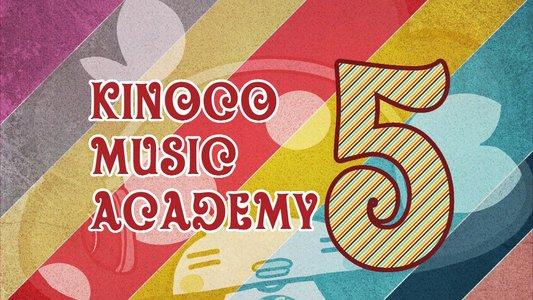 【昼】キノコ音学校 第5回 セミナー&ライブ 「モータウンの世界」