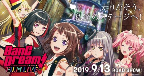 BanG Dream! FILM LIVE 舞台挨拶ツアー MOVIX仙台