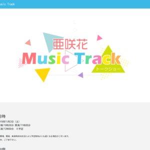 亜咲花Music Track