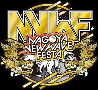 RAD LIVE presents NAGOYA NEW WAVE FESTA