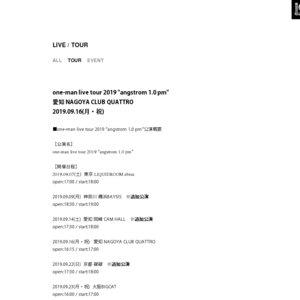 "androp one-man live tour 2019 ""angstrom 1.0 pm"" 愛知(NAGOYA CLUB QUATTRO)"