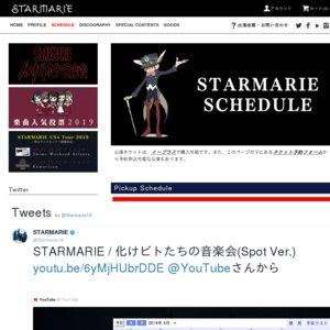 """""""化ける""""ショッピングモールツアー 静岡マルイ 2回目 (2019/9/22)"""