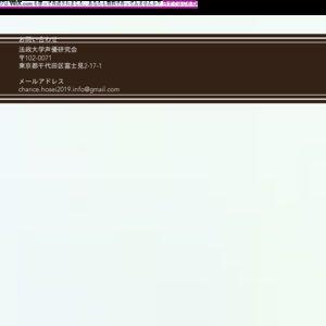 東山奈央×鈴木みのりトークイベント~崖っぷちなおとめの卒業の夢はみのるのか⁉~