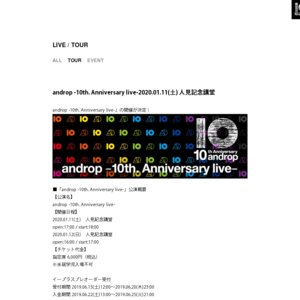 androp -10th. Anniversary live- day1