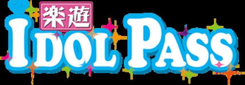 楽遊アイドルフェス~楽遊IDOLPASS創刊3周年記念スペシャル~in 新木場Studio Coast』