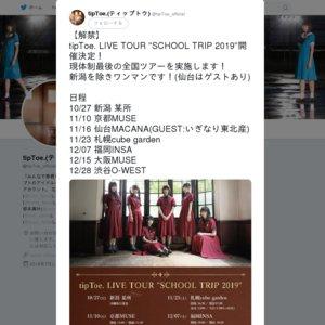 "tipToe. LIVE TOUR ""SCHOOL TRIP 2019"" 札幌"