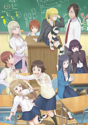 TVアニメ「女子高生の無駄づかい」Blu-ray&DVD発売記念イベント