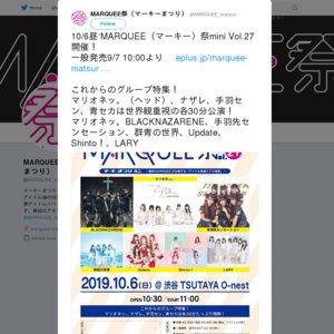 MARQUEE祭mini Vol.27