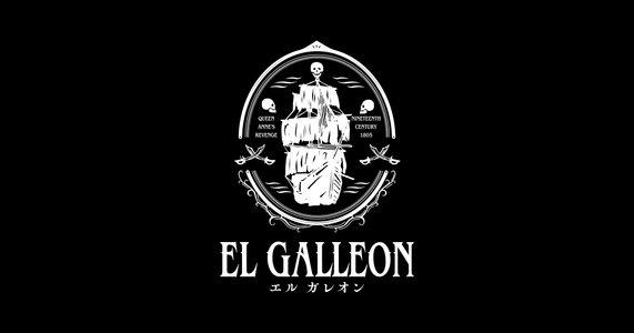 音楽朗読劇『El Galleon~エルガレオン~』 2/8 昼公演