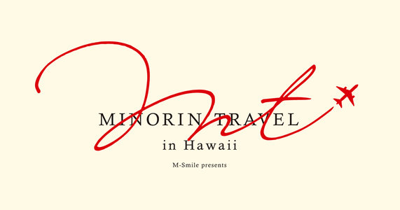 MINORIN TRAVEL in Hawaii