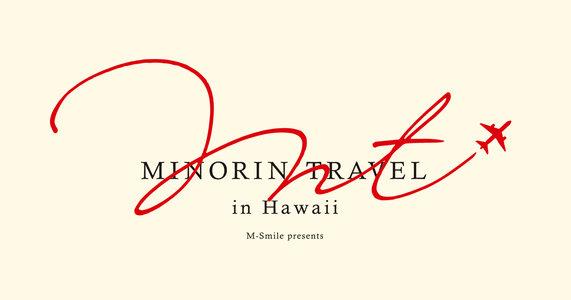 MINORIN TRAVEL in Hawaii