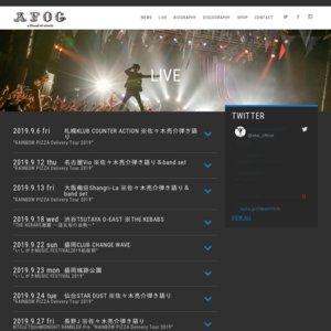 "a flood of circle ""Lucky Lucky Tour 2019-2020"" 愛知公演"
