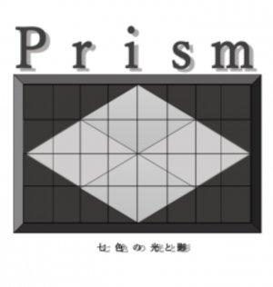 "WORLD ORDER 10周年記念ライブ ""「Prism」七色の光と影"" 昼公演"
