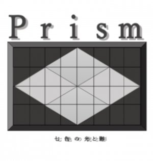 """WORLD ORDER 10周年記念ライブ """"「Prism」七色の光と影"""" 夜公演"""