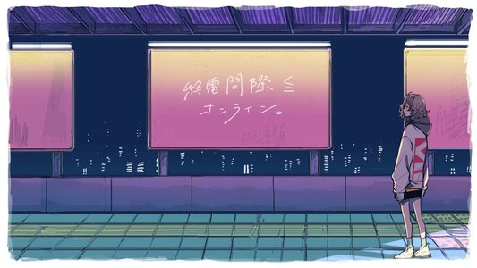 春茶「終電間際≦オンライン。」1st LIVE Trailer