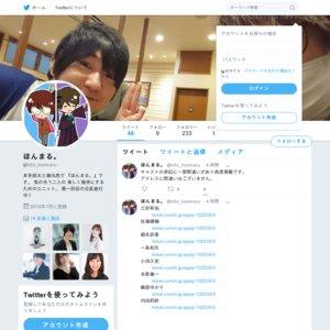 ほんまる。第一回公演 『judgement~泡沫ニ映ス胡蝶ノ夢〜』 11月23日 19時の回