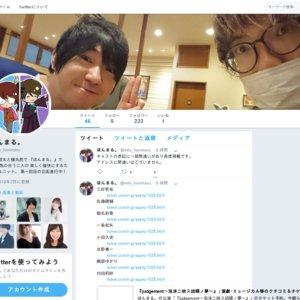 ほんまる。第一回公演 『judgement~泡沫ニ映ス胡蝶ノ夢〜』 11月24日 17時の回