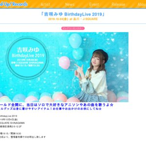 吉咲みゆ BirthdayLive 2019