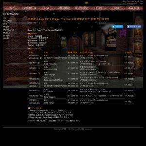 宇都宮隆 Tour 2019 Dragon The Carnival 六本木公演3日目