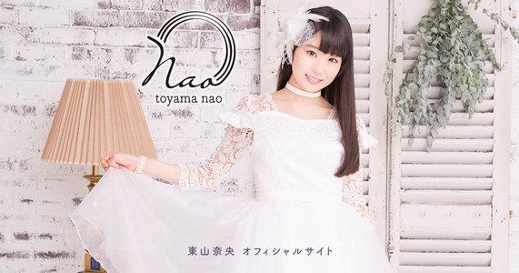 東山奈央 オフィシャルクラブ会員限定ライブ「にじかいっ!! vol.2」2回目
