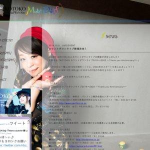 KOTOKO カウントダウンライブ2019→2020 ~Thank you Anniversary!!~