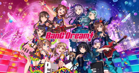 BanG Dream! 3rd Season 制作発表会 & BanG Dream! Xmas Party 2019 2部「BanG Dream! Xmas Party 2019」 ライブビューイング