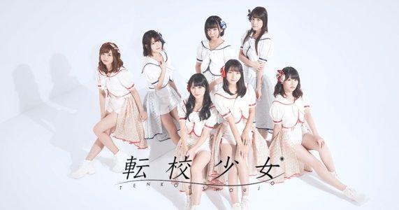 転校少女* (不)定期公演-Road To LINE CUBE SHIBUYA- @タワーレコード渋谷店B1F CUTUP STUDIO 9/12