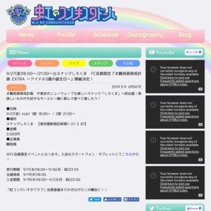 #鶴見萌育成計画 EXTRA 〜アイドル5歳の誕生日〜 2部
