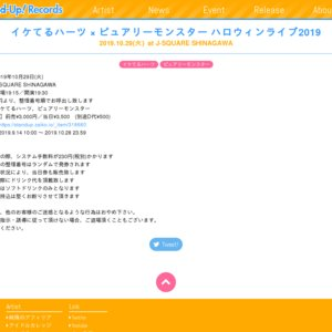 イケてるハーツ × ピュアリーモンスター ハロウィンライブ2019