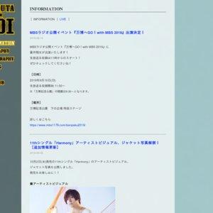 蒼井翔太11thシングル「Harmony」発売記念イベント 大阪2回目