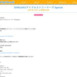 SHINJUKUアイドルストリーマーズ Special(9/12)