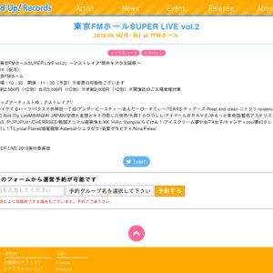 東京FMホールSUPER LIVE vol.2