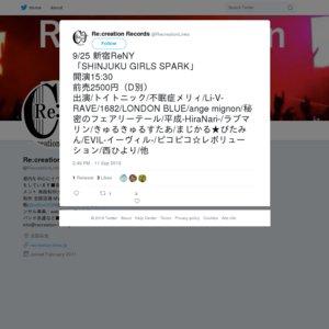 SHINJUKU GIRLS SPARK(2019/9/25)