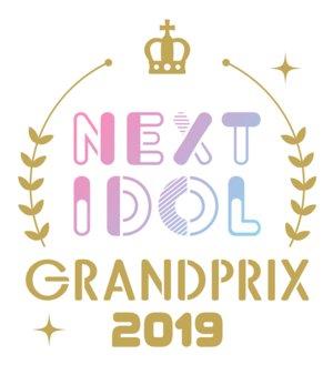 NEXT IDOL GRANDPRIX 2019