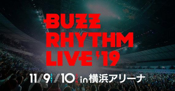 バズリズム LIVE 2019 1日目
