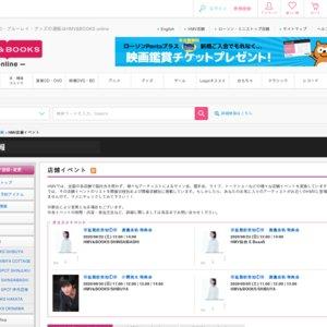 夏目みさき1st写真集『MISAKI NATSUME』パネル展&イベント 9/25