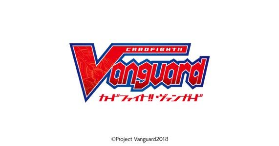 東京ゲームショウ2019 一般公開日 1日目 カードファイト!! ヴァンガードブース ヴァンガード ZEROエキシビジョントーナメント