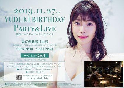 優月バースデーパーティ&ライブ2019